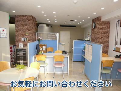 福島土地 株式会社