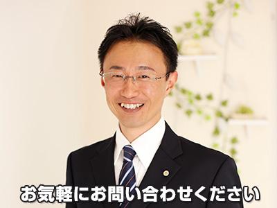 [佐野司法書士事務所] 空き家・相続・遺言・成年後見サポート 大阪