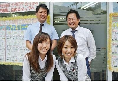 三和ホーム 株式会社《神戸市》