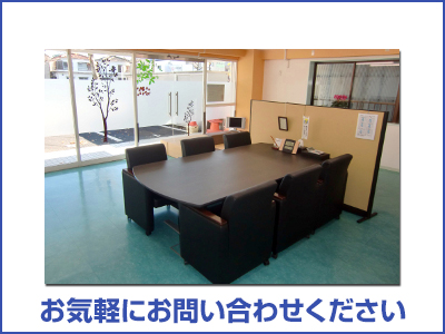 株式会社 コスモホーム◆青梅・福生・羽村・あきる野◆
