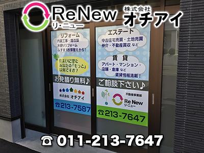 Renew 株式会社 オチアイ