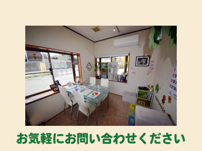 あゆみホーム株式会社◆埼玉県北の不動産の査定・売却◆