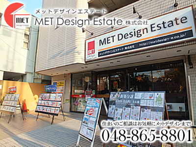 MET Design Estate 株式会社