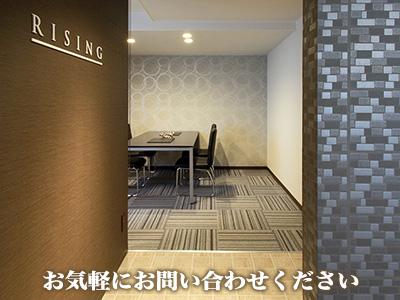 有限会社 ライジング◆札幌市内・札幌近郊◆