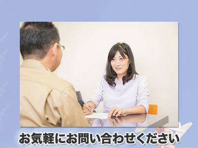 司法書士 加藤 裕子事務所