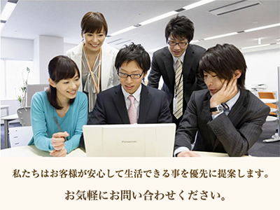 港コンサルティング 株式会社山福