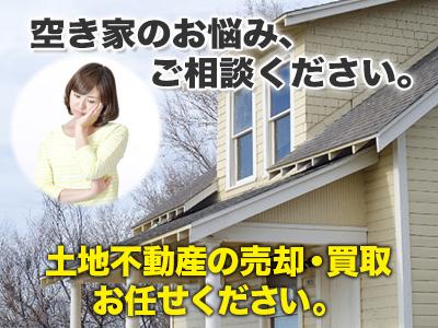 日経管財 株式会社