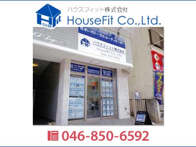 ハウスフィット株式会社