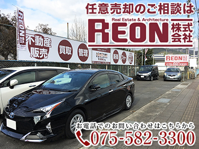 REON株式会社