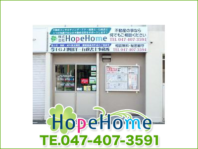 株式会社Hope Home