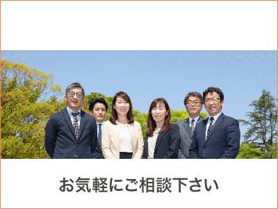 リアルエステートジャパン株式会社