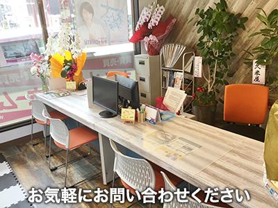 ホームメイトFC近江八幡店 エム・ハウス合同会社