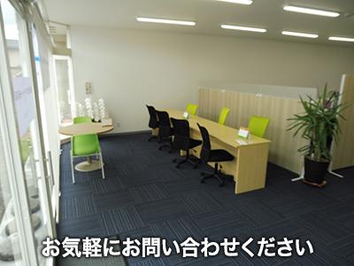 株式会社アパートナー 新潟店