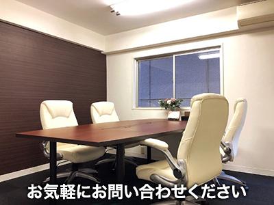 株式会社第一 <不動産のダイイチ>東京支店