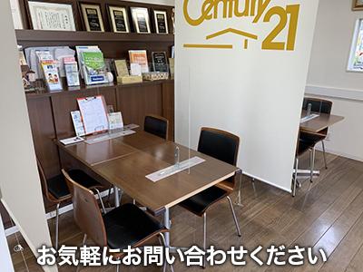 センチュリー21 株式会社京阪住研