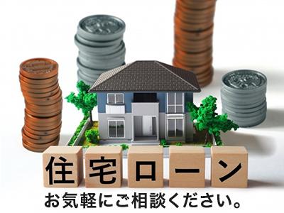 ハウスドゥ!富里店 株式会社メニーガ
