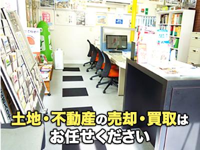長井住宅工業 株式会社