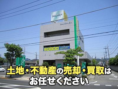 三光商事株式会社【エイブルネットワーク太田店】