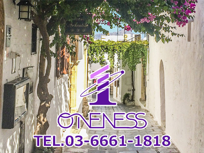 株式会社 Oneness(ワンネス)