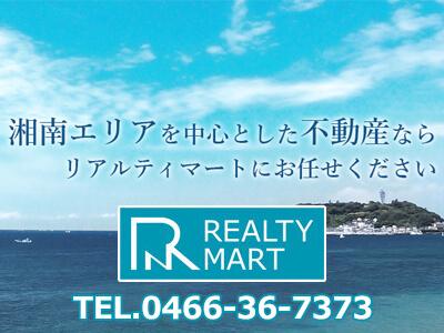 リアルティマート株式会社