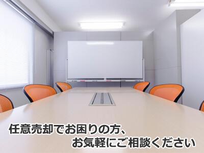 株式会社ミヨシ・アセットコンサルティング
