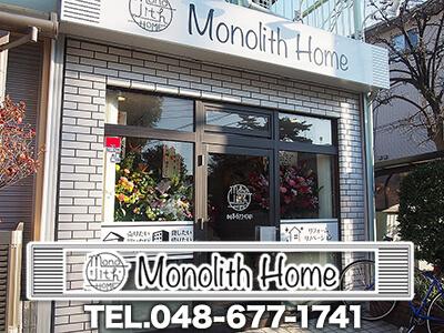 株式会社モノリスホーム