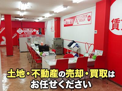 北日本地産(株) 盛岡駅前大通店